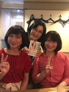 f:id:sekiguchiyuki:20180825144158j:plain