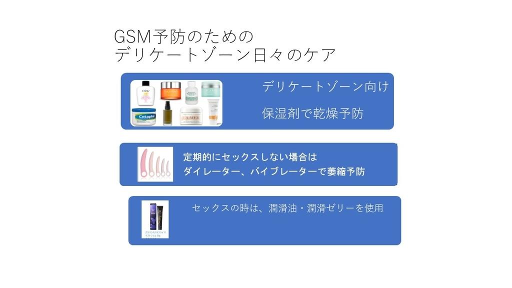 f:id:sekiguchiyuki:20180915122956j:plain