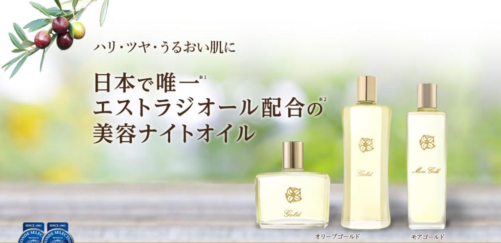 f:id:sekiguchiyuki:20181017145948j:plain