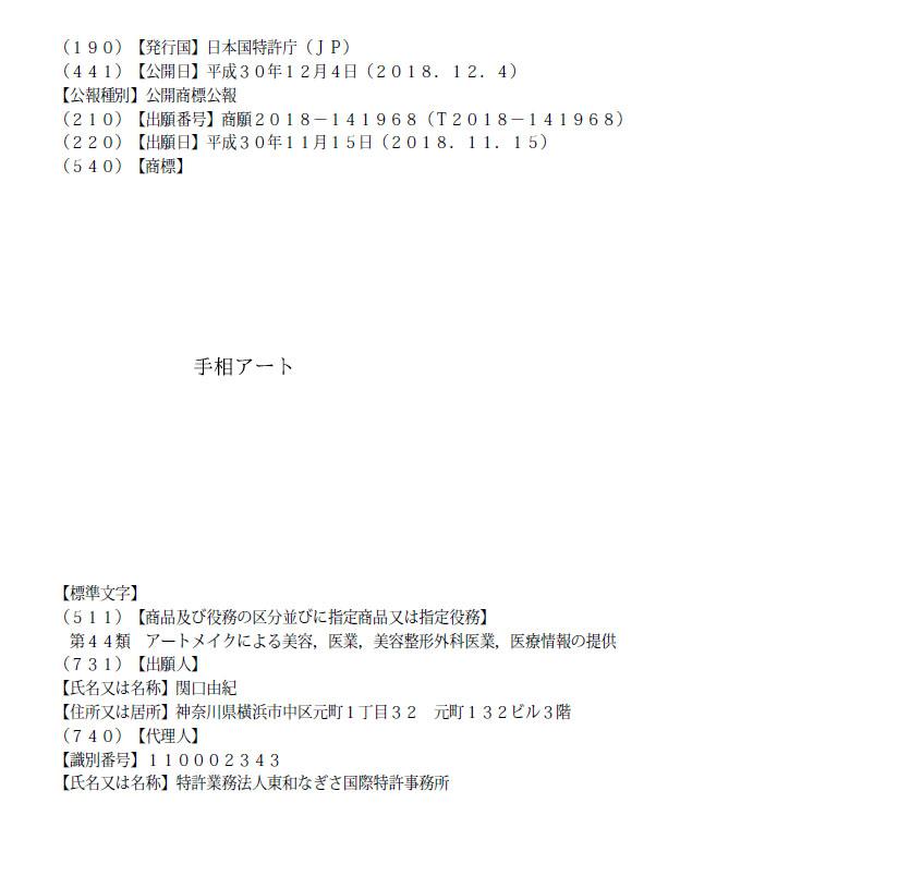 f:id:sekiguchiyuki:20190109100536j:plain