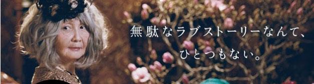 f:id:sekiguchiyuki:20190216132328j:plain