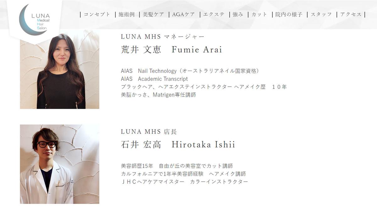 f:id:sekiguchiyuki:20190504174626j:plain