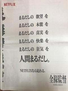 f:id:sekiguchiyuki:20190819135706j:plain