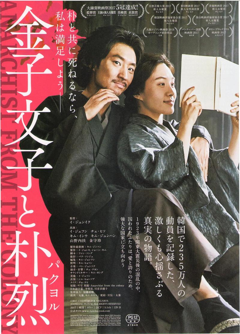 f:id:sekiguchiyuki:20200101175323j:plain