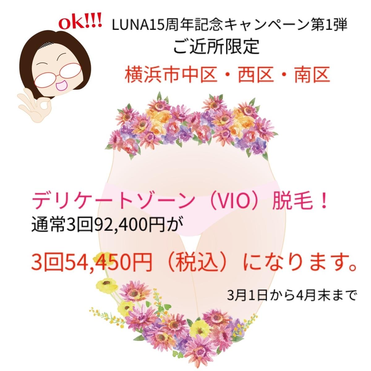 f:id:sekiguchiyuki:20200302183028j:plain
