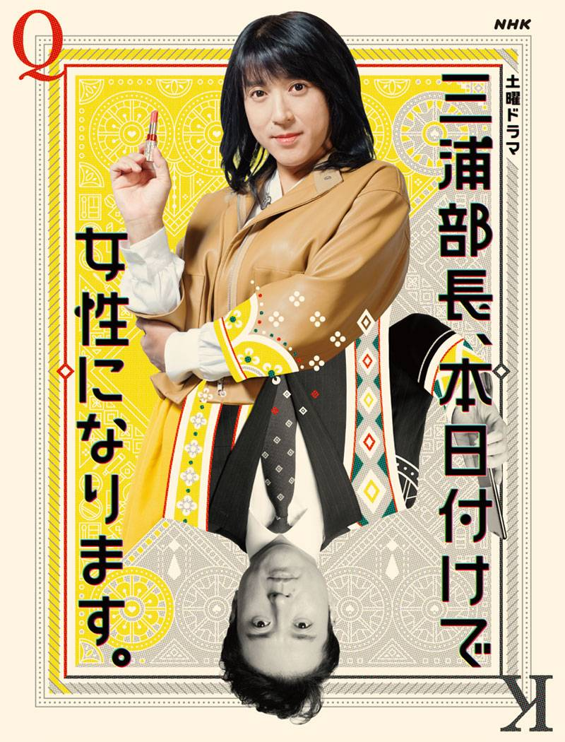 f:id:sekiguchiyuki:20200321183654j:plain