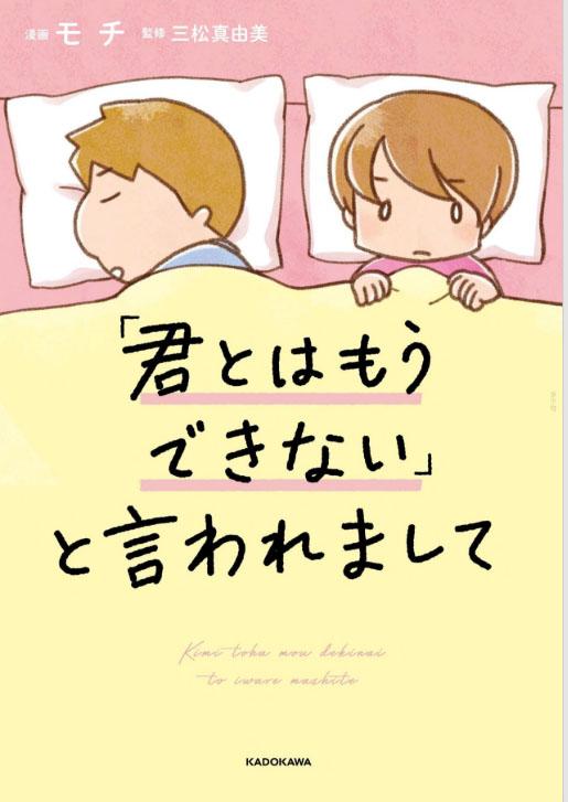 f:id:sekiguchiyuki:20200708190930j:plain