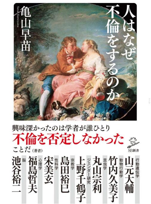 f:id:sekiguchiyuki:20200716182501j:plain