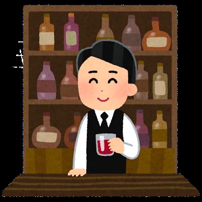 f:id:sekiguchiyuki:20201102101245p:plain