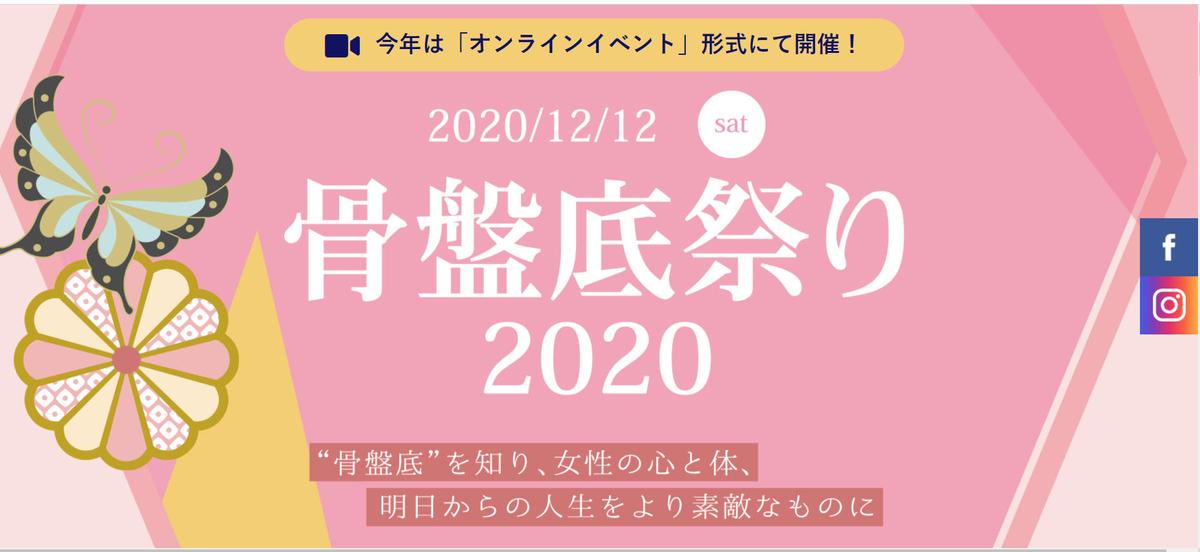 f:id:sekiguchiyuki:20201116145056j:plain