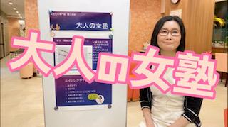 f:id:sekiguchiyuki:20201231120806j:plain