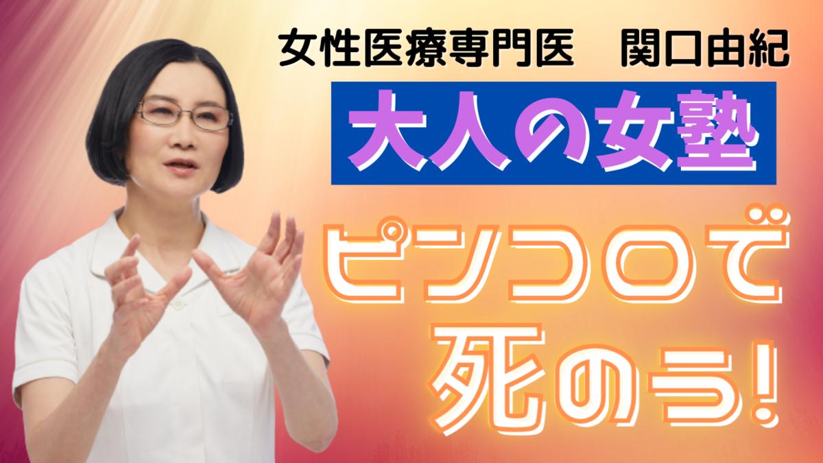f:id:sekiguchiyuki:20210109133137p:plain
