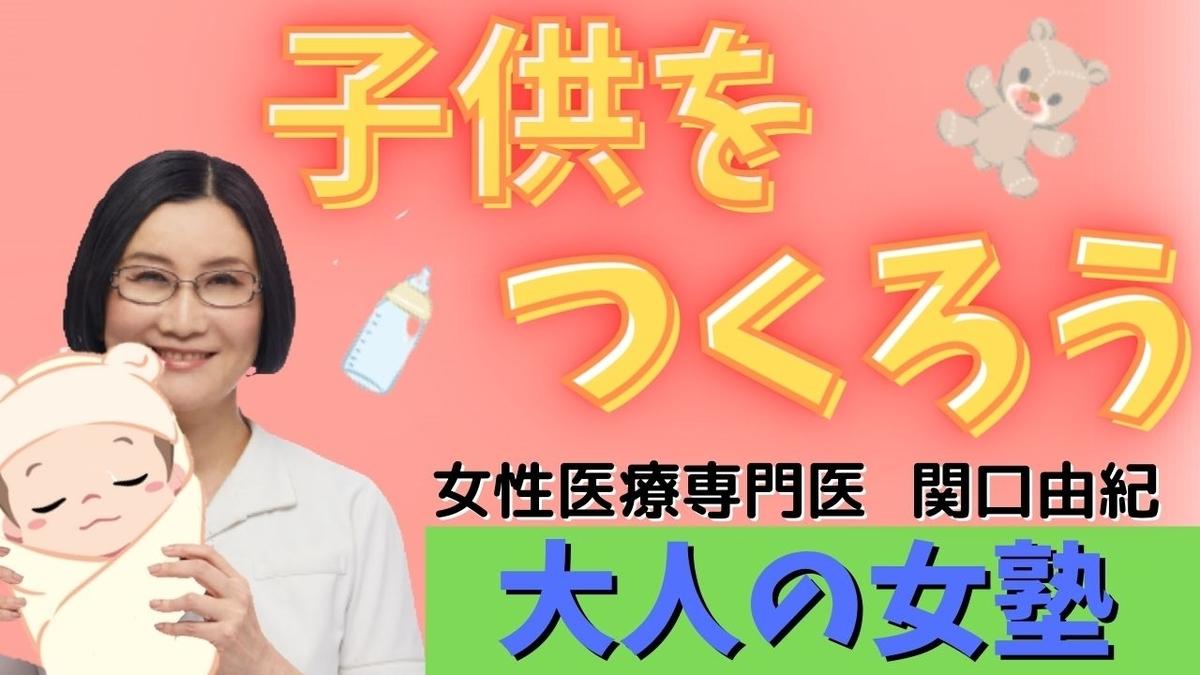 f:id:sekiguchiyuki:20210115122033j:plain