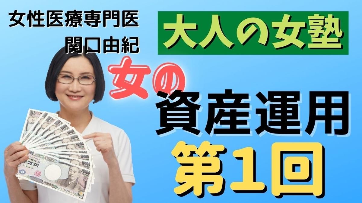 f:id:sekiguchiyuki:20210122121046j:plain
