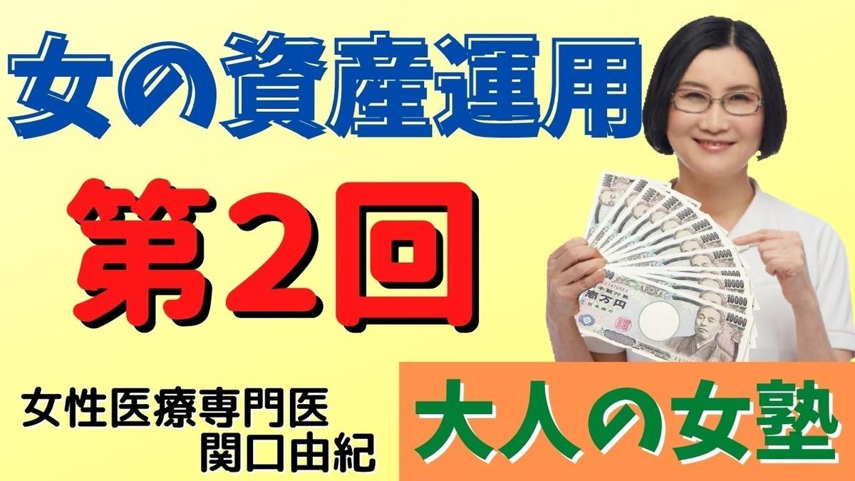 f:id:sekiguchiyuki:20210130122521j:plain
