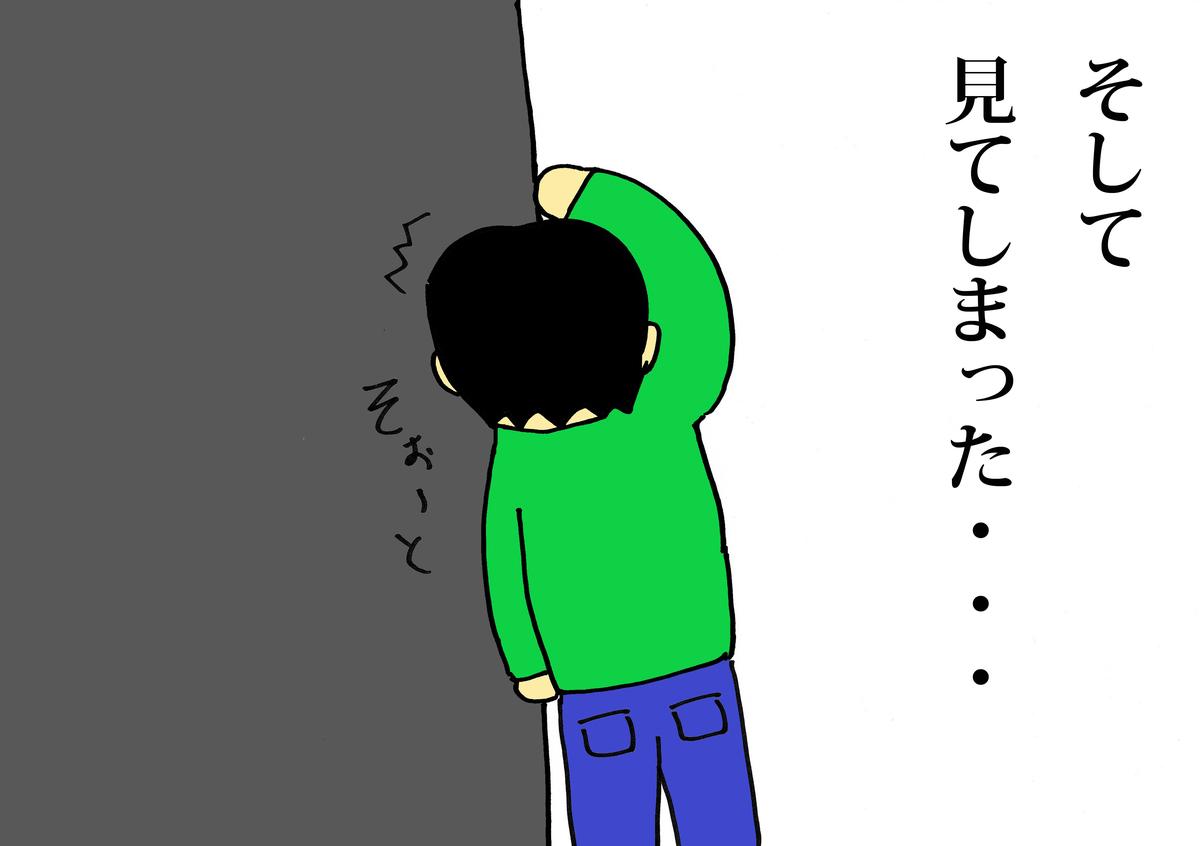 f:id:sekihansoba:20200723151805j:plain