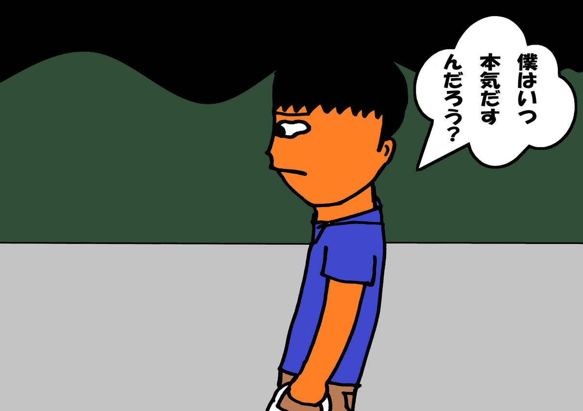 f:id:sekihansoba:20200817200014j:plain