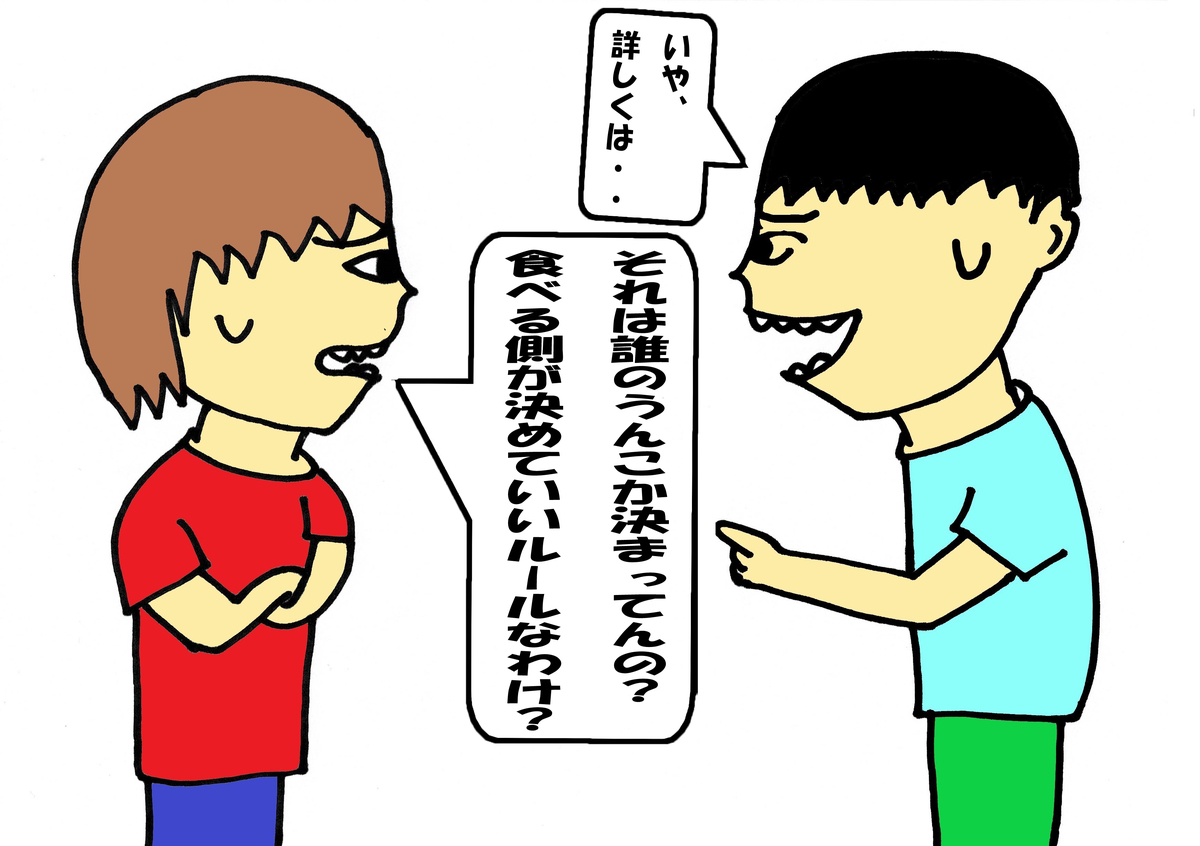 f:id:sekihansoba:20200818082418j:plain