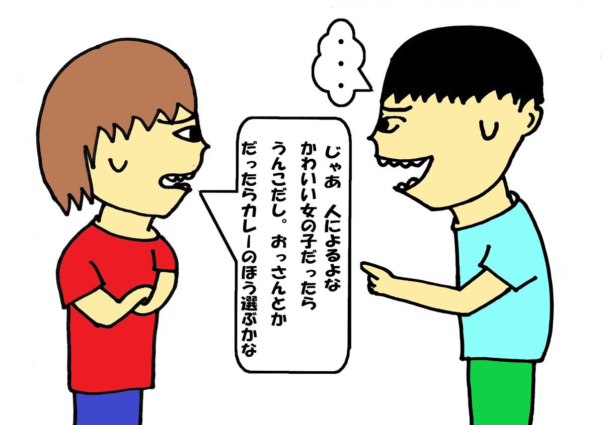 f:id:sekihansoba:20200818082706j:plain
