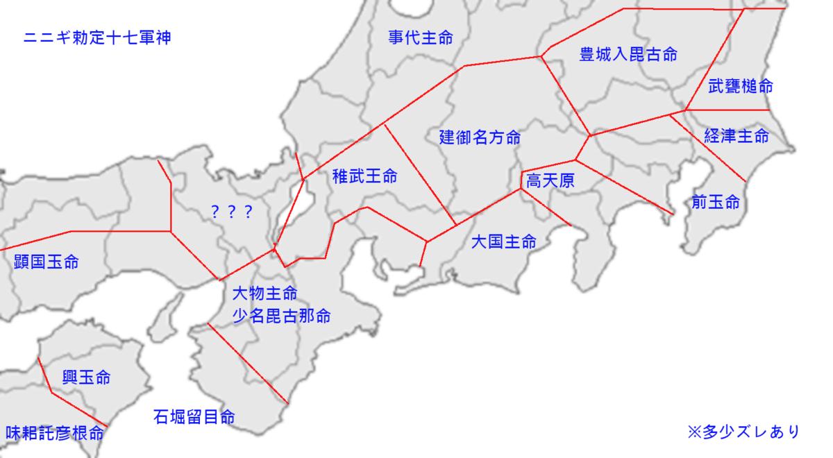 f:id:sekihotu:20210410114411p:plain