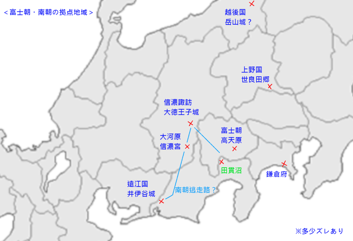 f:id:sekihotu:20210509184944p:plain