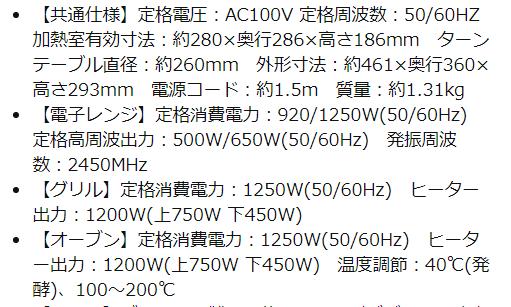 f:id:sekimeitiko:20210825112035p:plain