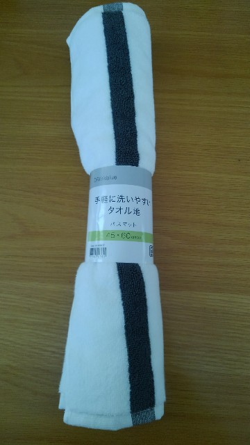 f:id:sekimitsuko:20210724175621j:image