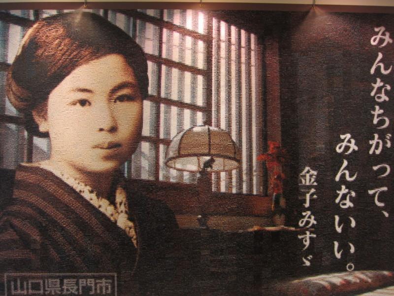 f:id:sekineyuji:20110818112001j:image:w360