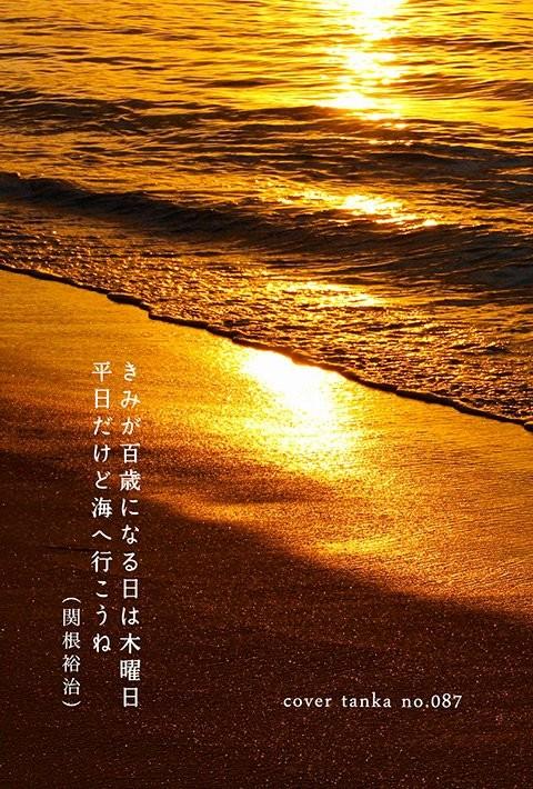 f:id:sekineyuji:20160119152119j:image:w640