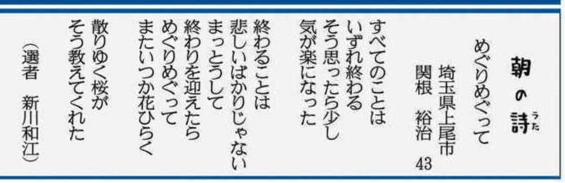 f:id:sekineyuji:20160409081218j:image:w640