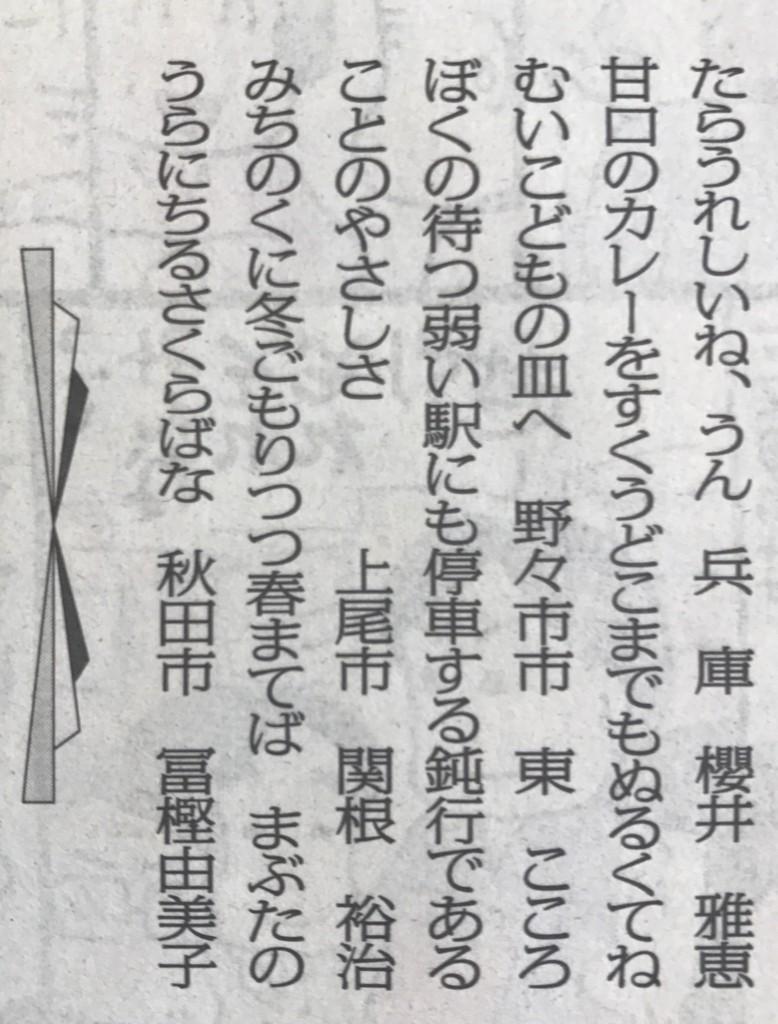 f:id:sekineyuji:20170220091838j:plain