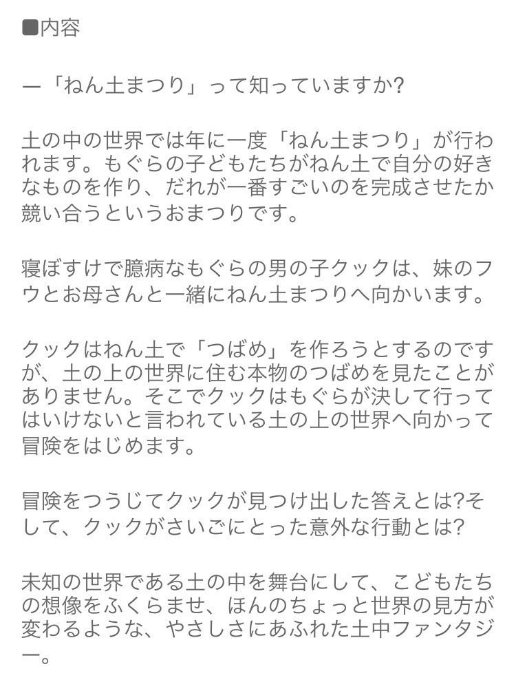 f:id:sekineyuji:20170725091304j:plain