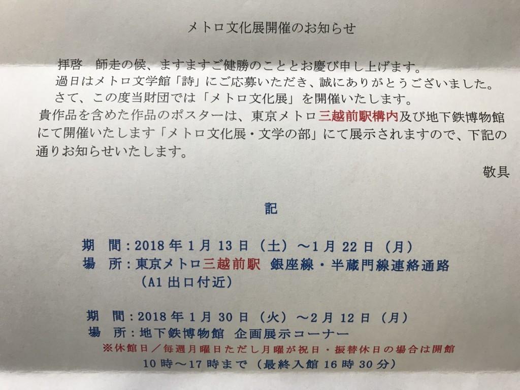 f:id:sekineyuji:20171230121007j:plain