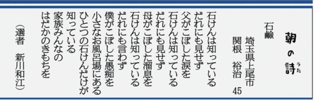 f:id:sekineyuji:20180215081031j:plain