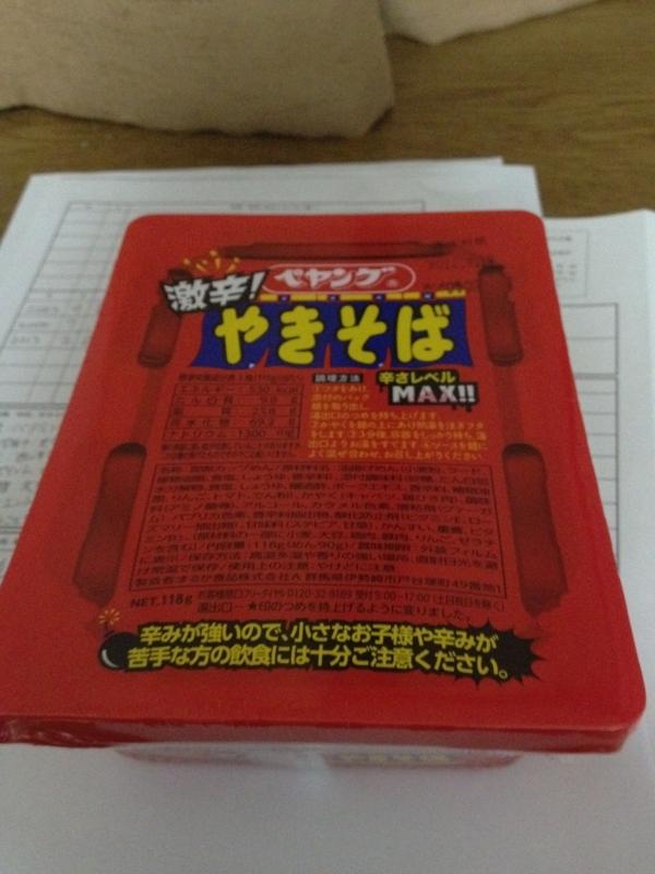 f:id:sekisida:20120315025250j:image