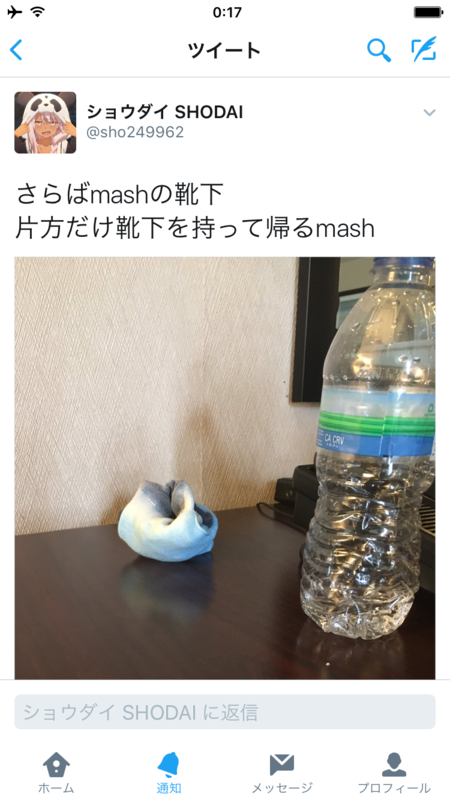 f:id:sekisida:20170918224315p:image