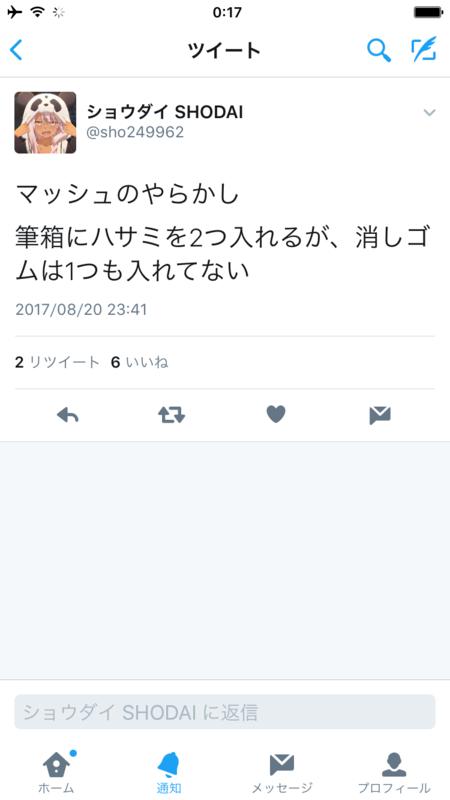 f:id:sekisida:20170918224439p:image