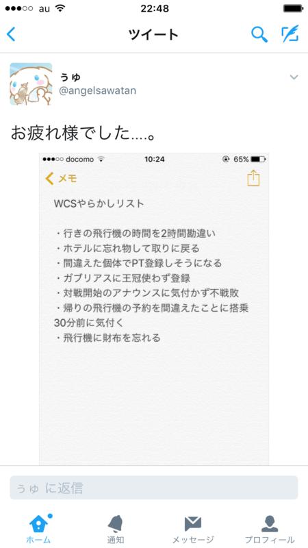 f:id:sekisida:20170918224943p:image