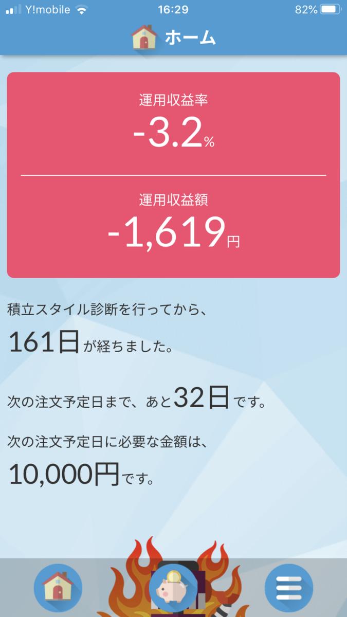 f:id:sekitoba1007:20200229164939p:plain