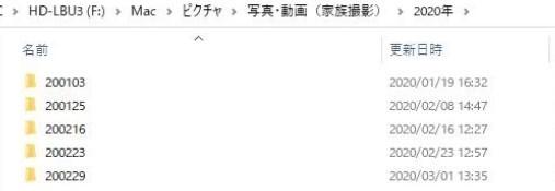 f:id:sekitoba1007:20200307182435j:plain