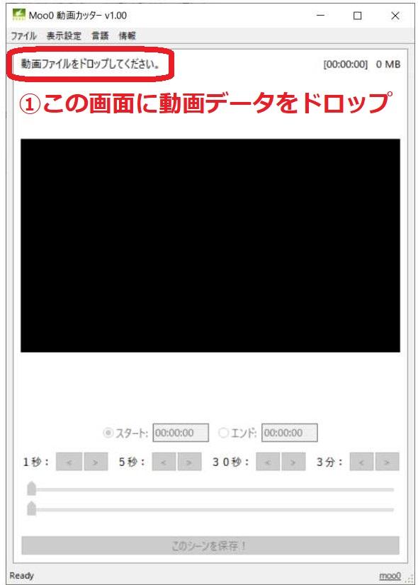 f:id:sekitoba1007:20200322172056j:plain