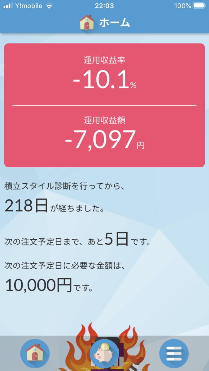 f:id:sekitoba1007:20200426220725p:plain