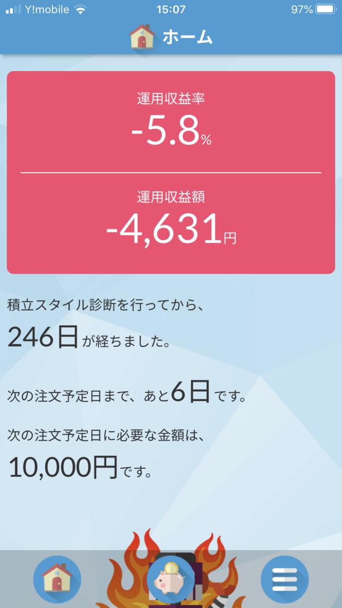f:id:sekitoba1007:20200524152831p:plain