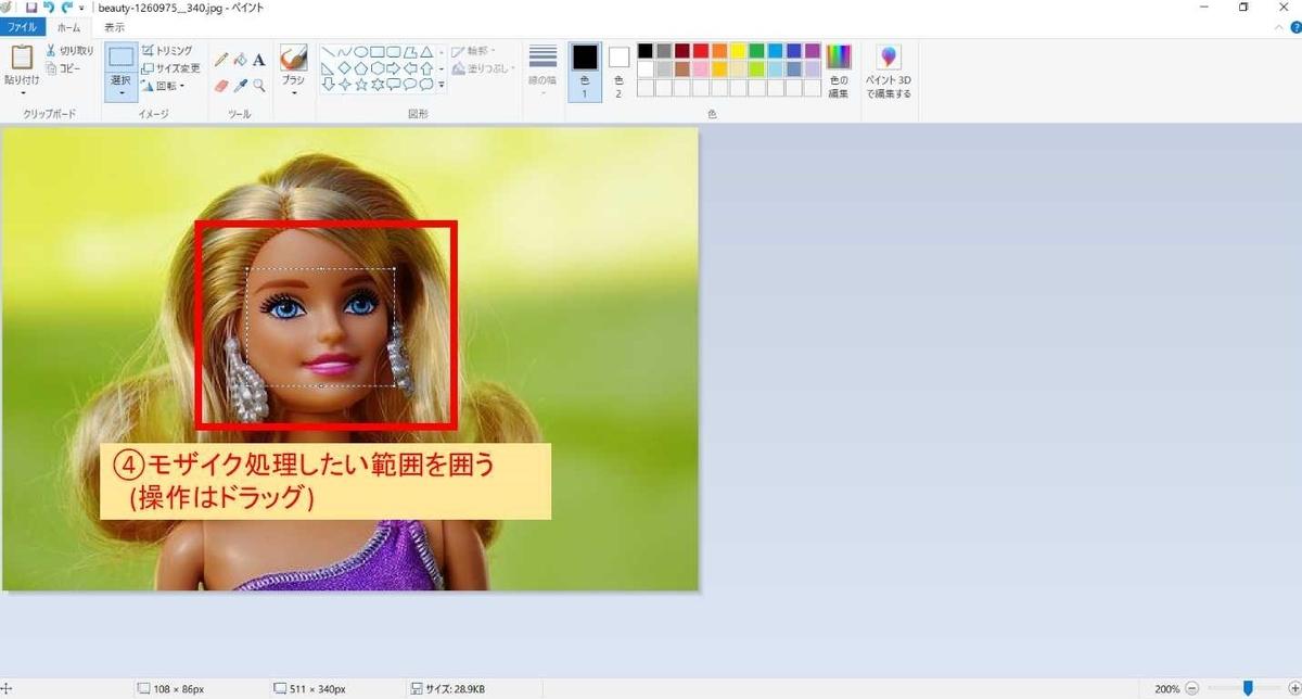 f:id:sekitoba1007:20200530153018j:plain