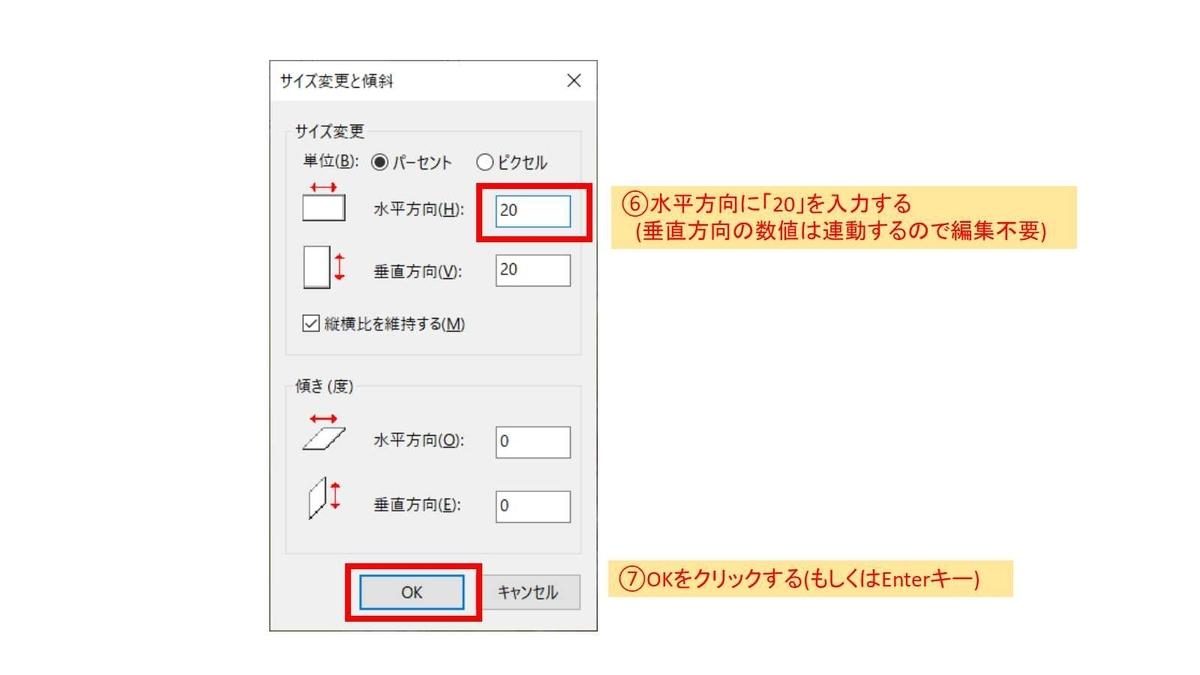 f:id:sekitoba1007:20200530153032j:plain