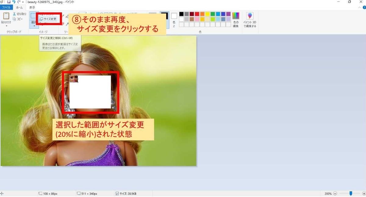 f:id:sekitoba1007:20200530153039j:plain