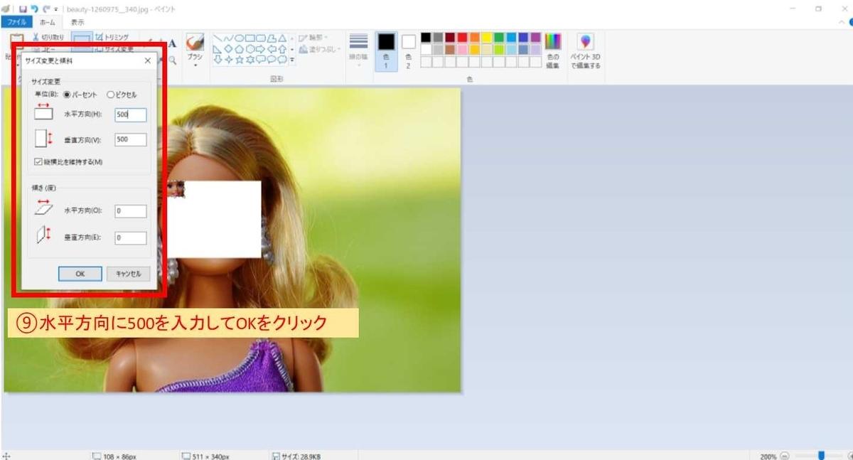 f:id:sekitoba1007:20200530153041j:plain