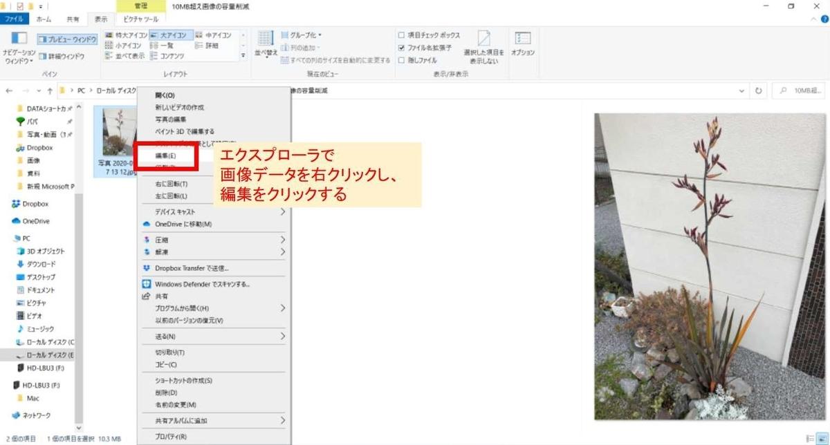 f:id:sekitoba1007:20200530194611j:plain