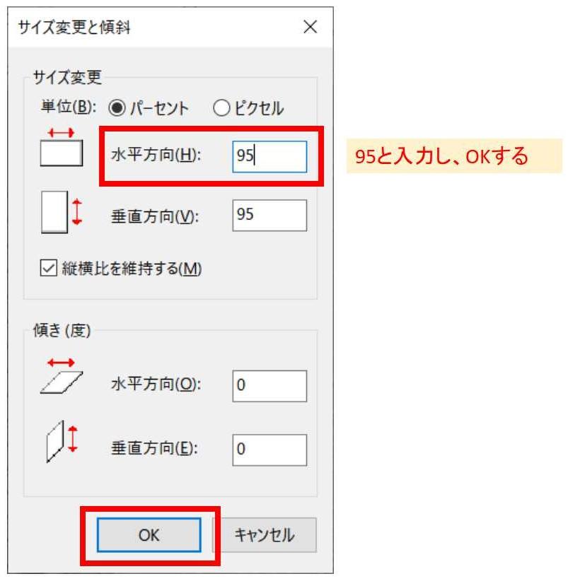 f:id:sekitoba1007:20200530194849j:plain