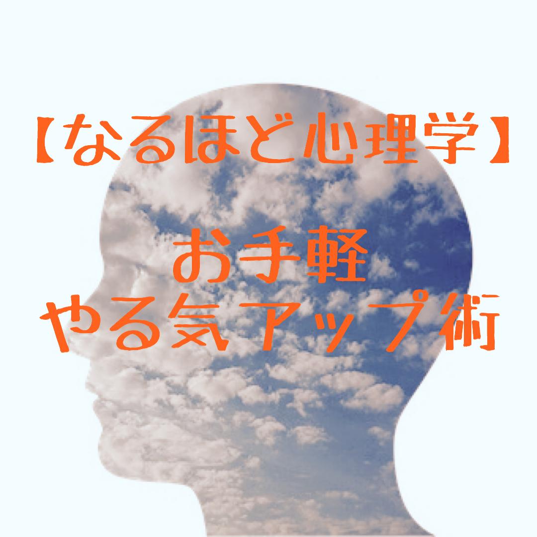f:id:sekitoba1007:20200814122155p:plain
